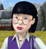 Мисс Чен (Mrs Chen)